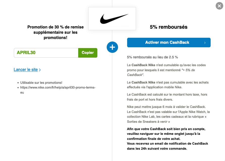 Code de réduction Nike de 30%