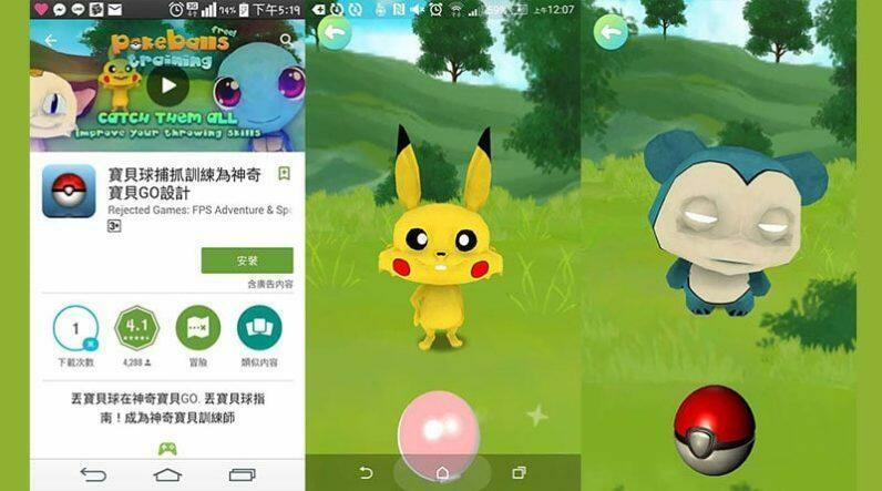 Une application pour s'entrainer à Pokémon GO qui dérape