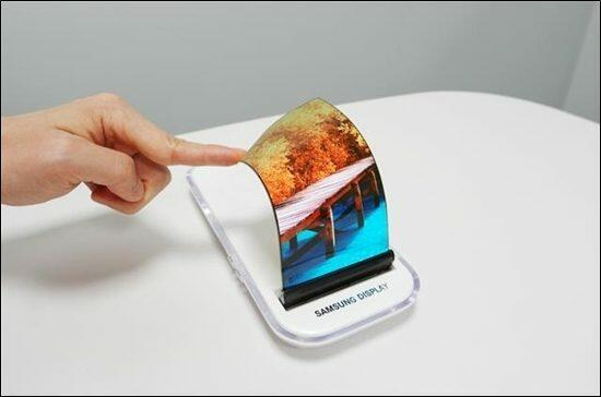 Samsung Galaxy Wing : Le smartphone pliable !