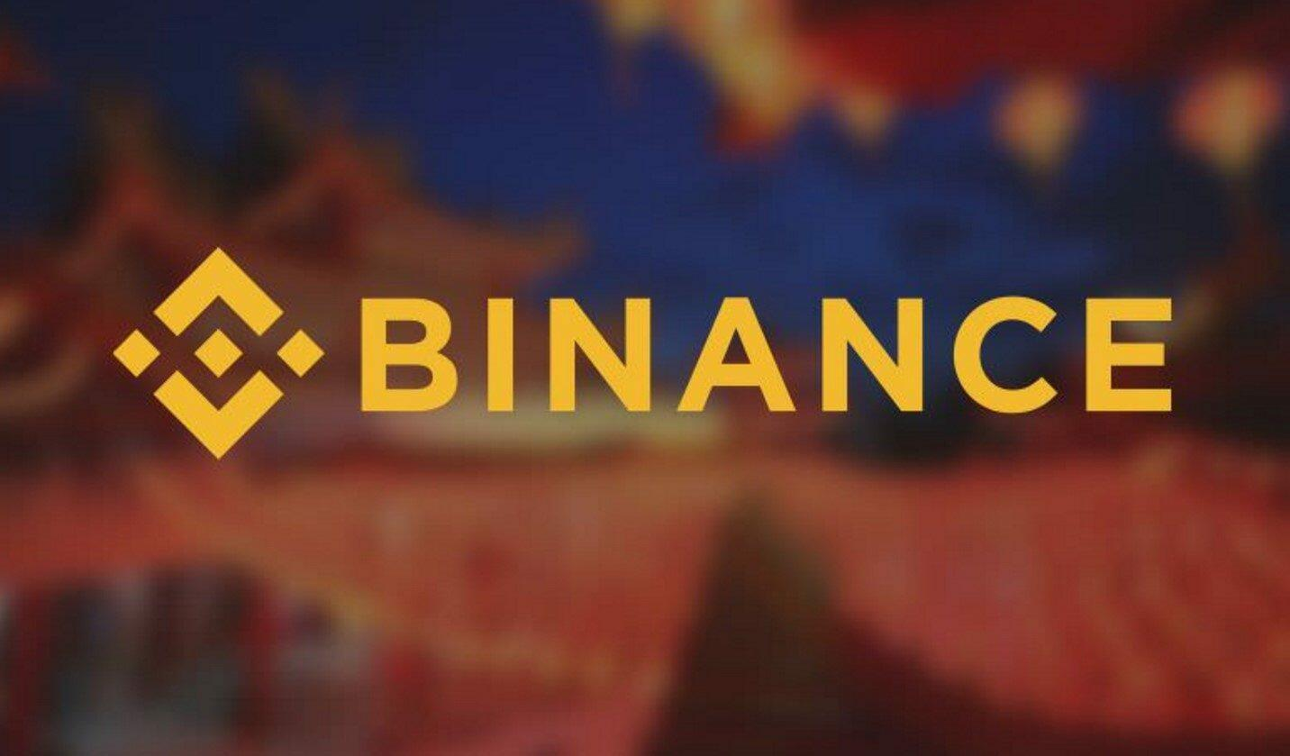 binance nasdaq benefice